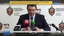 Новости на Россия 24 • Украинских диверсантов обвинили в подготовке теракта против россиян и убийства Гиви