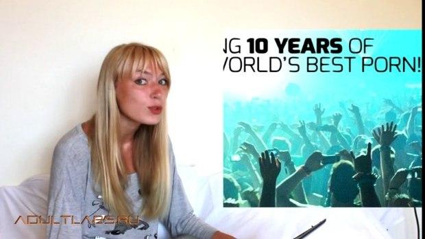 WOW Новости Мира Порнo - 10 лет с BRAZZERS! # 1