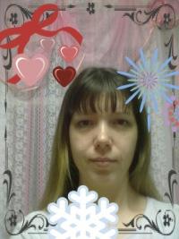Татьяна Коробейникова, 18 августа 1993, Липецк, id170932271