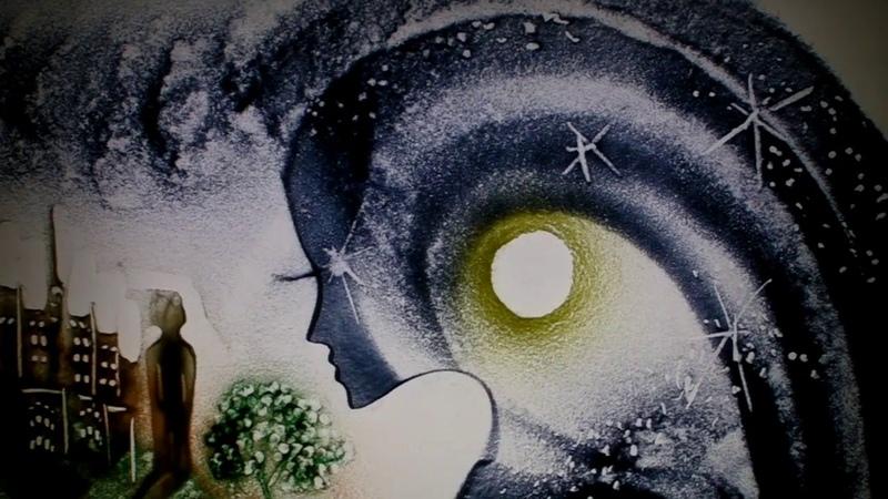 A meeting among the stars Встреча среди звёзд песочная анимация