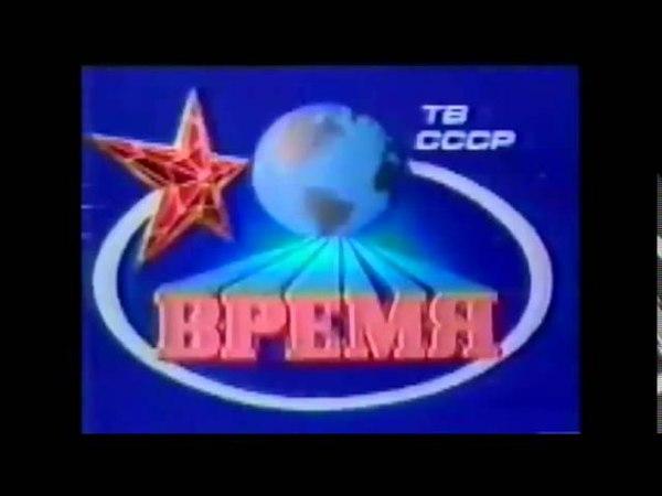 Тема 11.1. Розпад Радянського Союзу та відродження незалежності України (1985-1991 рр.). Частина 1