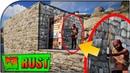 Rust Улучшение дома в борьбе со ждунами под домом ! БОМЖЕ РЕЙДЫ в РАСТ !