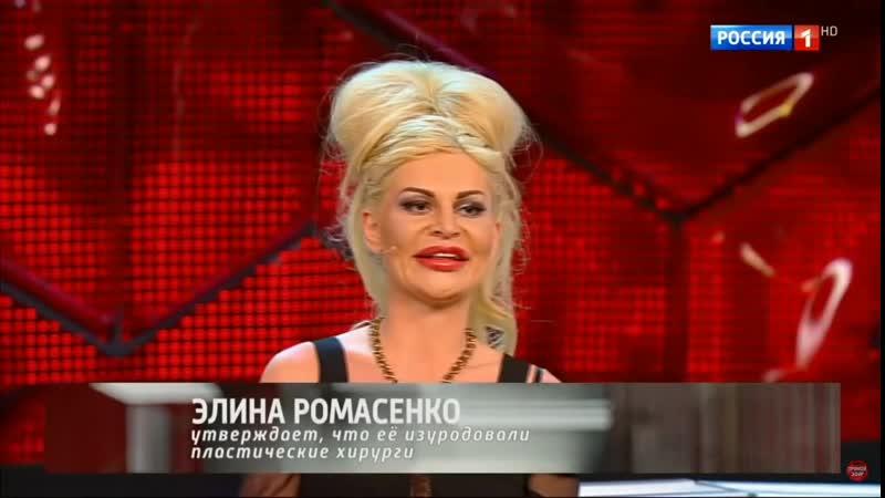 Элина Ромасенко - Старалась вам угодить, именно вам, я знала ваш вкус и под ваш вкус старалась