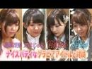 NMB48 Murase Sae no Mahjong Gachi Battle! 10 Haru no Onsen SP part 1 2018.04.08