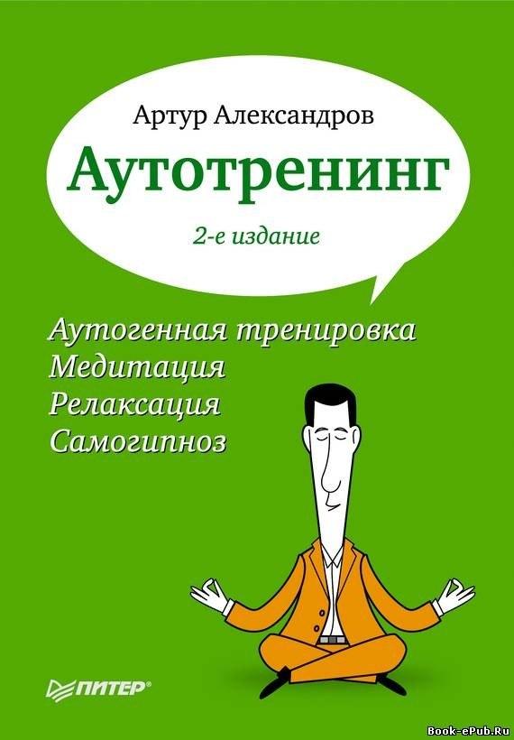 Бесплатно Книги В Формате Ebook