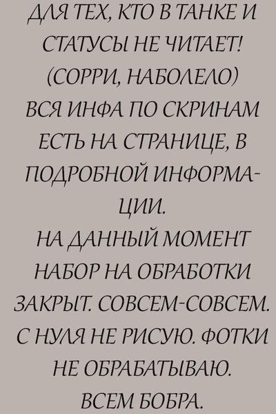 Галина Бутакова