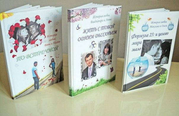 jar книги для siemens cx65:
