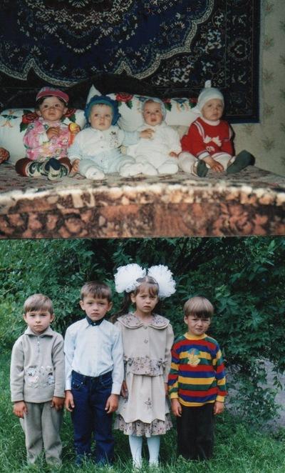 Юлия Елич, 28 марта 1997, Сумы, id186267600