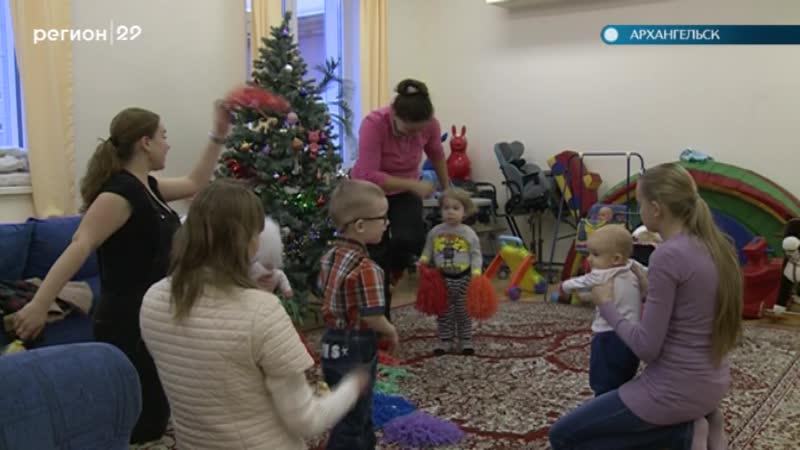 Новое оборудование поступило в центр для детей-инвалидов