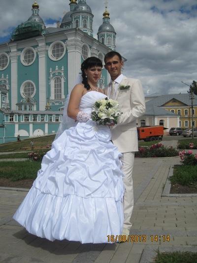 Александр Журавлев, 17 июля 1989, Смоленск, id48412344