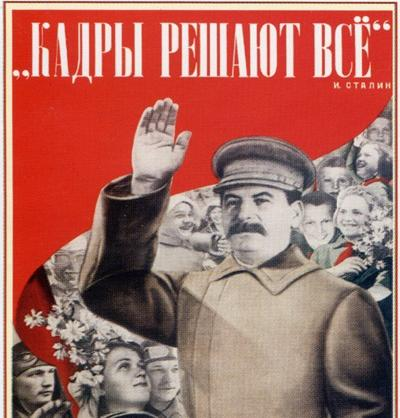 Планы Лукаш судиться из-за санкций ЕС не имеют перспектив, - ГПУ - Цензор.НЕТ 3948