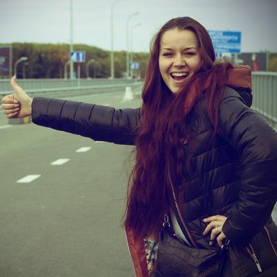 Алина Щегула, 1 февраля , Киев, id20273119