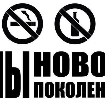 Нурислам Исмагилов, 20 апреля , Тернополь, id194582330