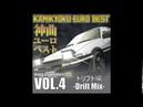 【頭文字D × SEB】神曲ユーロベスト VOL.4 Drift Mix Super Eurobeat