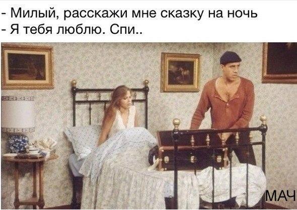 поцелую тебя тобой: