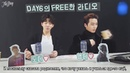 DAY6 - Free Radio with Young K, Dowoon 3 [рус.саб]