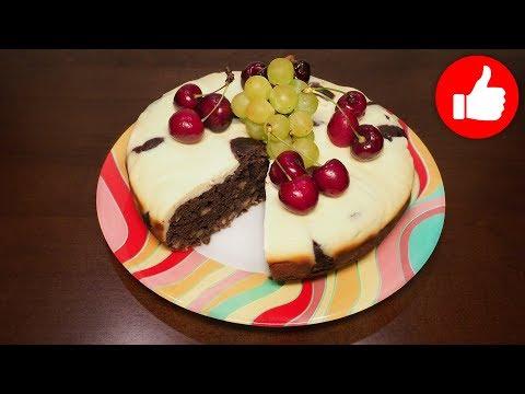 Что приготовить к чаю вкусный орехово шоколадный кекс в мультиварке, рецепт рецепты для мультиварки