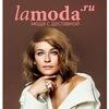 Lamoda.ru | сегодня черная пятница!