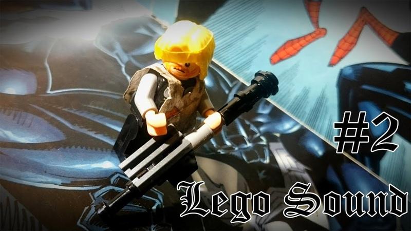 Lego Sound 2