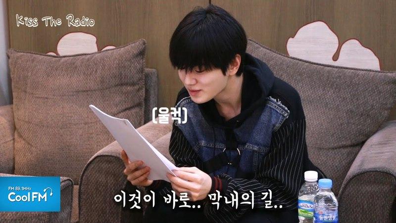 [03.05.18] KBS Cool FM Kiss The Radio (Сонджон)