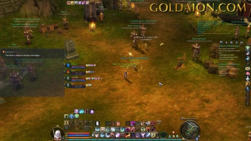 [GoldAion.com] Templar - PvP PvE FUN PLAY