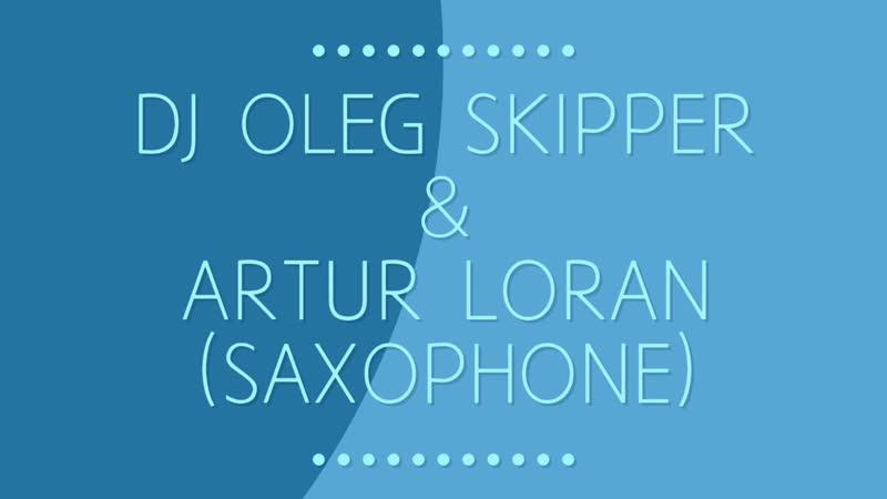 14 ФЕВРАЛЯ. DJ OLEG SKIPPER ARTUR LORAN. РЕСТОРАН SEVEN.mp4