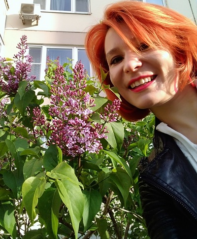 Анастасия Гладышева, Москва