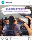 Татьяна Вишняк фото #4