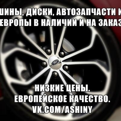 Антон Шиныпсков, 23 июля , Псков, id212955354