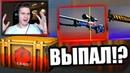 ОТКРЫЛ 15 НОВЫХ DANGER ZONE КЕЙСОВ В CS:GO НА 10 000 РУБЛЕЙ ФАРМИМ AK-47 АЗИМОВ AWP НЕОНУАР