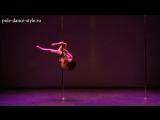 4 турнир студии Pole Dance Style. Pole Art - продвинутые. Андреева Юлия.