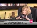 Μαίρη Χρονοπούλου - ομολογεί ότι ήταν τεκνατζού