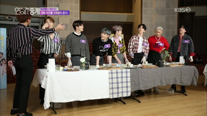 [SHOW:CUT] 180928 GOT7 @ KBS «Entertainment Weekly».