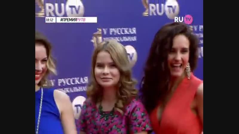 Блестящие на премии RU.TV 2015 (23.05.2013)