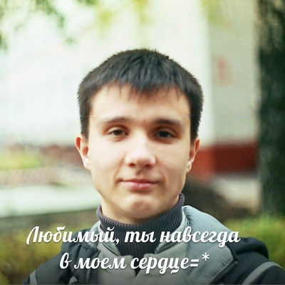 Ангелина Скорилкина