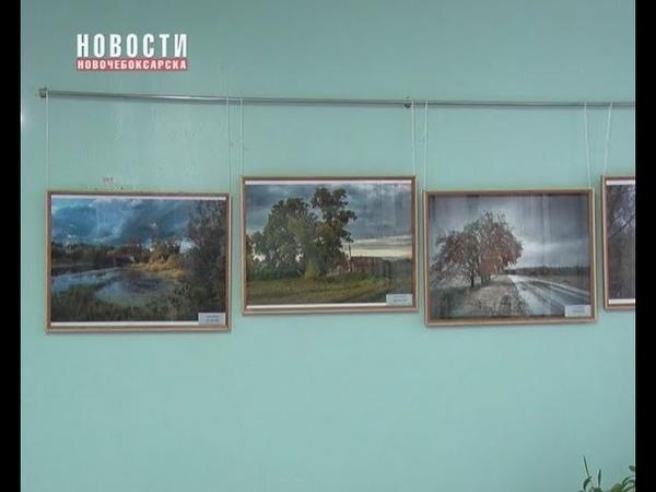 Известный фотохудожник Владимр Макаров подарил школе Новочебоксарска выставку