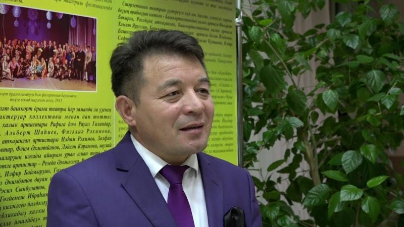 Премьера музыкальной драмы Ашкадар,интервью с гостями