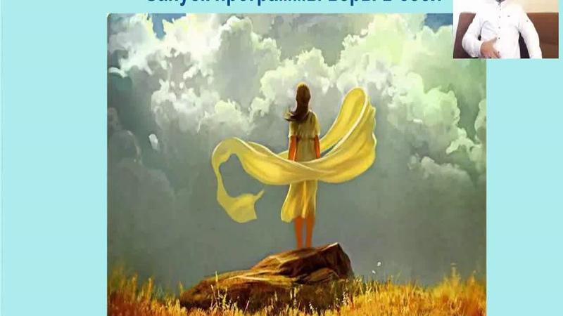 Любомудрие Сакральные знания Славян для исцеления Жизни Любовью2018 09 21