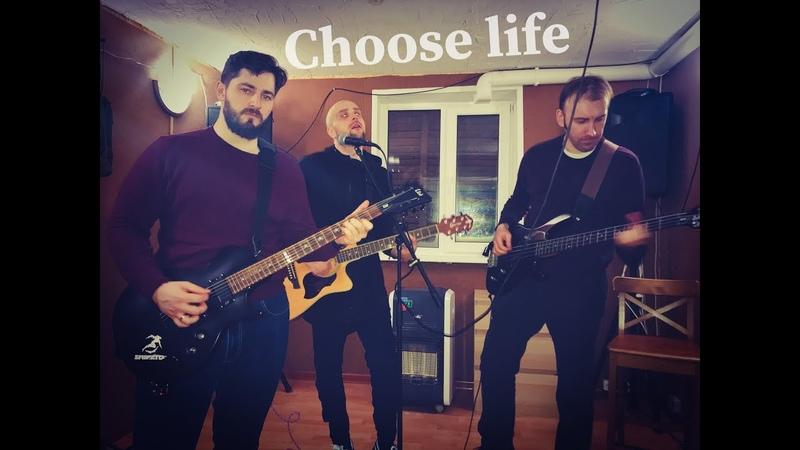 Ratri - Выбери жизнь