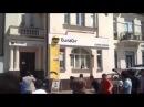 Офисы Билайн и Мегафон в Грозном закидали яйцами (Востание обезьян)