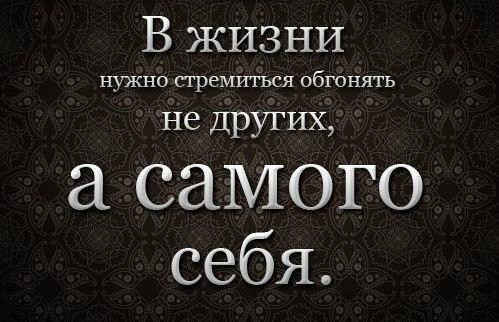 никогда не сдамся: