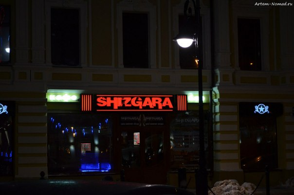 На Рождественской улице
