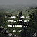 Тоня Гришина фото #17