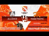 FnatiC vs Alliance game 1@ D2CL Season 2 (Russian)