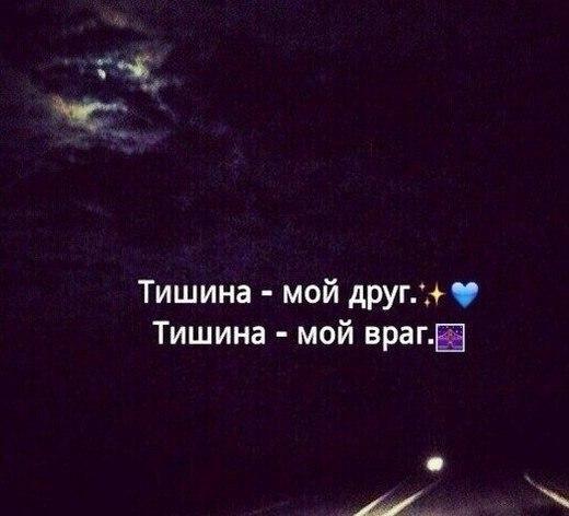 Sabr InshAllah❤~ | ВКонтакте