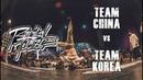 RADIKAL FORZE JAM 2019   TOP 16 BBOY 4vs4   TEAM CHINA vs TEAM KOREA