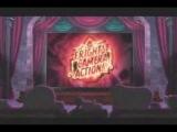 Школа монстров (Монстер Хай)  / Monster High: Малюсенький отрывочек из