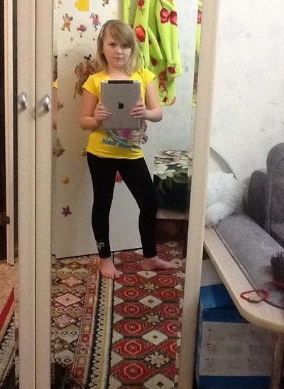 Ирина Константинова, 10 августа , Губкинский, id201816869