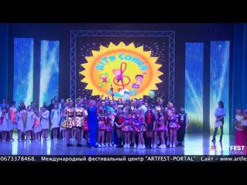 Гранд-концерт фестиваля-конкурса Дети солнца и мира