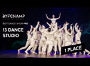 Best Dance Show Pro 1st Place «13_dance_studio»